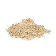 Βιολογική Πρωτεΐνη Ρυζιού - Rice Protein Powder | 80% Protein